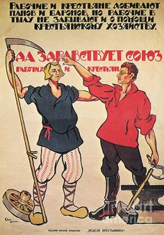 Russia: Soviet Poster, 1920 Poster By Granger