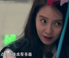 Song Ji Hyo starring in We Are In Love. © on gif