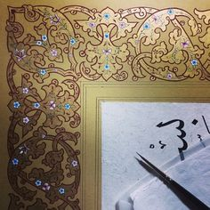 #workinprogress  #illumination #art #artwork #mywork #tumblr #istanbul #turkey