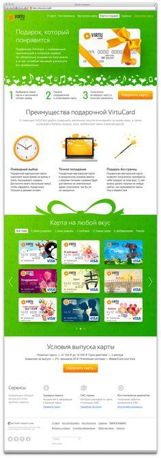 Сайт виртуальной карты банка «Русский стандарт» #web #design