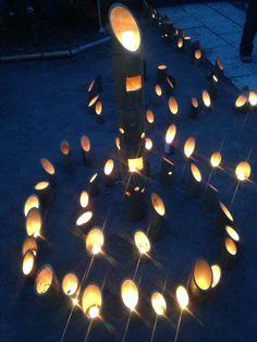 竹灯篭 at 龍口寺