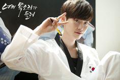 Lee Jong Suk - I Hear Your Voice