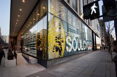 Tribeca, NYC    http://www.soul-cycle.com/soul-east/soul-tribeca.cfm MY MORNING HOME #nyismybf