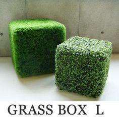 とてもグリーンなボックススツール