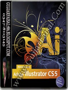 Adobe Illustrator CS5 Free Download Highly Compressed Full Version