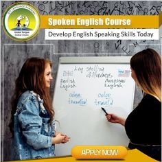 Develop English Speaking Skills Today Interview Training, Teaching Procedures, English Speaking Skills, Schools Around The World, Business Correspondence, Learning Methods, Becoming A Teacher, English Course, Public Speaking
