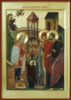 Byzantine Icons, Byzantine Art, Religious Icons, Religious Art, Temple, Orthodox Icons, Saints, Images, Illustration