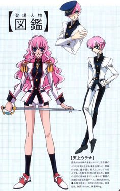 """My next cosplay will be duelling Utena from """"The Adolescence of Utena"""", that crazy awesome film. I hope to one day to get photos with the lovely Utena (Chelsea) who I danced with at the ball at. Manga Art, Manga Anime, Pink Official, Manhwa, Revolutionary Girl Utena, Familia Anime, Animated Icons, Girls Rules, Girl Inspiration"""