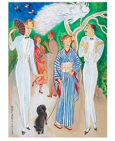 "NILS VON DARDEL, ""Påfåglar"" (Peacocks). Signed Dardel and dated 1918. Watercolour 49 x 36 cm."