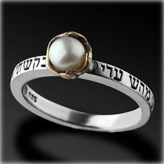 Kabbalah-Gold-Silver-Ring-with-Pearl-4-72-names-of-God-to-Find-New-Love-Match