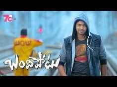 Bandipotu Item Song Trailer - Dongalni Dochukora Song - Allari Naresh, E...