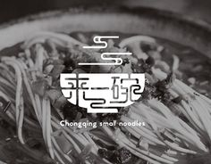 """Check out new work on my @Behance portfolio: """"来一碗 noodle restaurant logo"""" http://be.net/gallery/32297313/-noodle-restaurant-logo"""