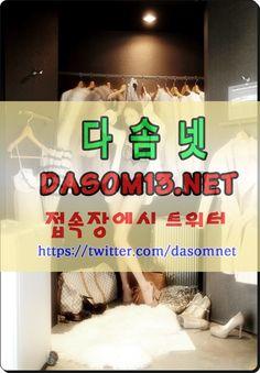 청주오피 부천오피『다솜넷∥dasom13.net』청주안마 분당건마