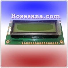 Graphic LCD 122x32px (A) yellow-green with backlight