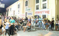6ο Αντιρατσιστικό Φεστιβάλ Πρέβεζας [Video + Photos]