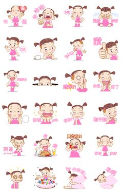Chibi Characters, Line Sticker, Cute Gif, Girl Humor, Cute Stickers, Hello Kitty, Gifs, Android, My Arts