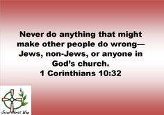 1 Corinthians 10:32