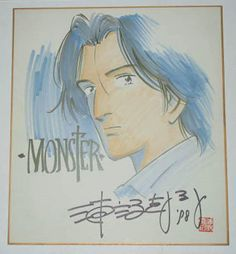 Urasawa Naoki - Monster 浦澤直樹老師 代表作《20世紀少年》、《MONSTER》