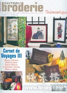 some interesting pieces Cross Stitch Magazines, Cross Stitch Books, Magazine Cross, Book Crafts, Craft Books, Orient, Le Point, Finding Yourself, Projects