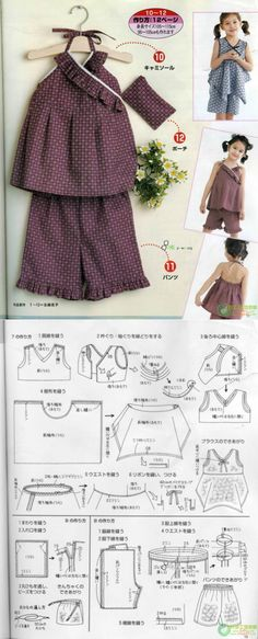 Sewing for Children Sewing Baby Clothes, Baby Sewing, Girl Dress Patterns, Clothing Patterns, Fashion Sewing, Kids Fashion, Little Girl Dresses, Girls Dresses, Kids Suits