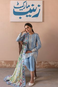 City By The Sea, Punjabi Suits, Fall Winter Outfits, Floral Embroidery, Baby Blue, Kimono Top, Floral Prints, Trousers, Product Launch