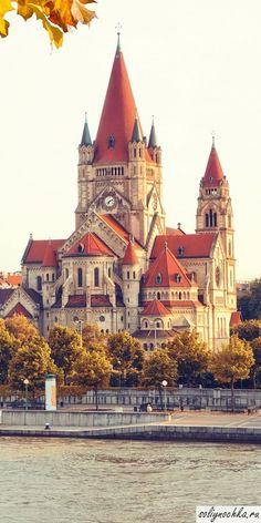 Церковь Франциска Ассизского, Вена, Австрия