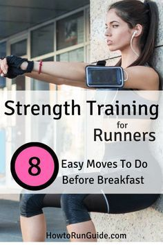 Strength Training for Runners - add these moves to your running routine and see quick running improvements #running #runningcrosstraining #runningstrengthtraining #exercise