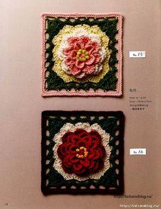 "Photo from album ""Asahi Original - Flower Motif on Yandex. Diy Crochet Granny Square, Crochet Squares, Crochet Motif, Crochet Flowers, Crochet Patterns, Granny Squares, Flower Motif, Japanese Crochet, Irish Crochet"