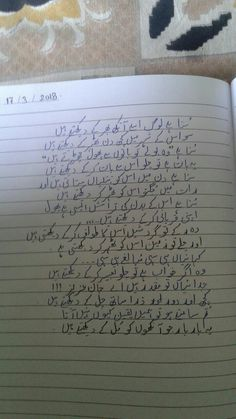 Mohabbat jeet hoti h mgr ye haar jati h Silent Love, Math, Math Resources, Early Math, Mathematics