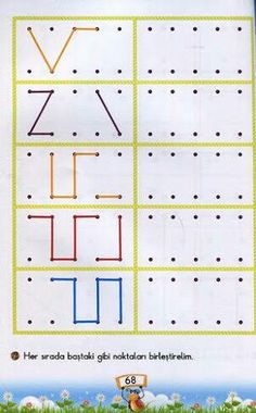 Printable Mazes, Free Printables, Brain Teasers, Pediatrics, Free Design, Diy And Crafts, Kindergarten, Education, School