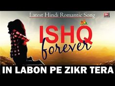 In Labon Pe Zikr Tera #New Romantic Song #Chandra Surya #Affection Music Records - YouTube