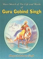 """By Bhagat Lakshman Singh First published in 1909, this is a reprint book by Chatter Singh Jiwan Singh in 2003. It is a new hardcover book with dusty shelf wear. Size: 8.5 """" x 5.5"""". 150 pages. A Short"""