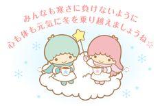2015年12月のブログ|LittleTwinStars Official★Blog Kiki&Lala Dreamy Diary-2ページ目