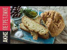 Ψωμί χωρίς ζύμωμα   Kitchen Lab by Akis Petretzikis - YouTube Chef Recipes, Greek Recipes, Kitchen Recipes, Dessert Recipes, Cooking Recipes, Greek Cooking, Easy Cooking, Tea Loaf, Tasty Videos