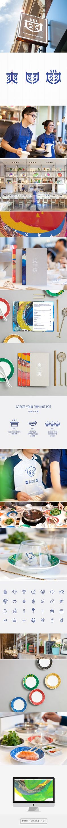 Shuang Shuang by ico Design 74 best