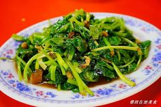 yam greens | Taiwanese food