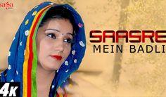 Sasre Mein Badli Sapna Dance Video