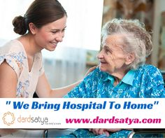 ICU Care at Home Dardsatya an organization provides #pain and #palliativecare services at patient's home.  Visit Us : http://goo.gl/ejPlBl