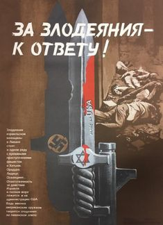 Anti-Israel posters of the Soviet Union