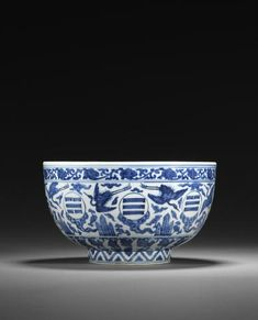 A very fine and rare blue and white 'eight trigrams' bowl, Jiajing six-character mark and of the period