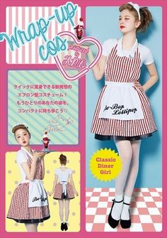 【即出荷】 Lunatic Lemony Lollipop LLL Classic Diner Girl クラシック ダイナー ガール #RakutenIchiba #楽天 Cafeteria Retro, Food Design, Grill Bar, American Diner, Best Logo Design, Graphic Design, Tokyo, Logo Design Contest, Fashion Outfits
