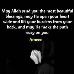 Allahuma Ameen!