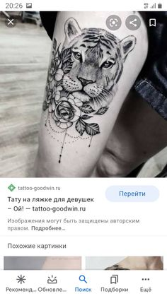 Cat Tattoo, Tattoos, Cats, Animals, Tatuajes, Gatos, Kitty Cats, Animaux, Tattoo