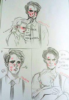 Russian Literature, Classic Literature, Winter Soldier, In My Feelings, Writer, Geek Stuff, Sketches, Fandoms, Cartoon
