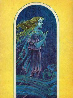 Elena Boariu  - Basmele Apelor Art, Painting, Illustration, Fantasy
