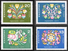 Spring stamps by Stefan Kanchev (1971)