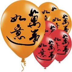 These balloons make great Chinese New Year party decorations. Pick them up at partydelights.co.uk.