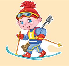 Империя Поздравлений - - Activities For Kids, Crafts For Kids, Olympia, Baby Clip Art, Ski, Kids Sports, Christmas Pictures, Winter Sports, Kids And Parenting