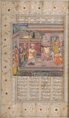 Ferdowsi, Shahnameh Late Mughal period: after 4 December 1791 (text), and probably Lucknow, c.1810–1820 (illustration) Scribe: Sarmast Khan ...