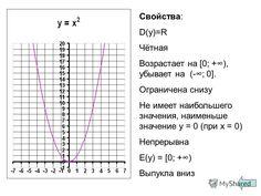 slide_5.jpg (960×720)
